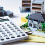 住宅ローン控除額を所得税から引ききれなかった場合は、どうなる?