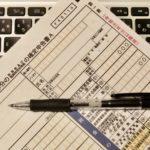 令和2年分の申告所得税、贈与税及び個人事業主の消費税の申告・納付期限の延長